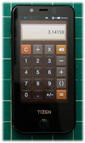[Tizen calculator app]